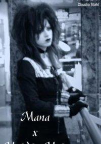 Cosplay-Cover: Mana (Moi dix Mois)