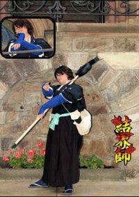 Cosplay-Cover: Sumimura Yoshimori (Kind)