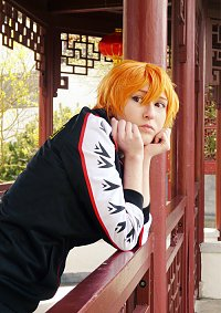 Cosplay-Cover: Momotarou Mikoshiba - Trainingsjacke
