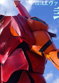 Cosplay-Cover: Evangelion Einheit 02