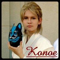 Cosplay-Cover: Konoe