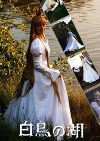 Cosplay-Cover: Princess Odette オデット エ (Swan lake)