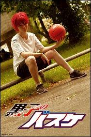 Cosplay-Cover: Akashi Seijûrô [Extra Game]