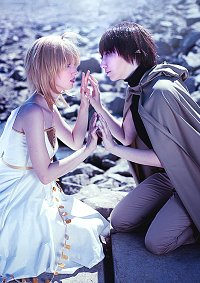 Cosplay-Cover: Shaolan [Prolog]