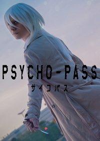 Cosplay-Cover: Makishima Shôgo [Season 1]