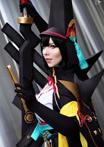 Cosplay-Cover: Yoto Hime