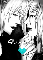 Cover: Shiny Heart