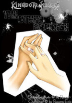 Cover: The other Promise