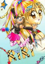 Cover: RiRi (MT 2011)