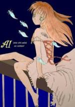 Cover: Ai liebe dich selbst am meisten