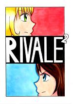 Cover: Rivale zum Quadrat