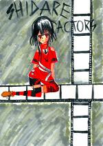 Cover: Shidare Actors