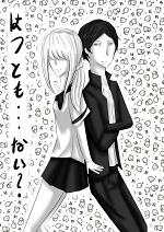 Cover: HatsuTomo... nai?
