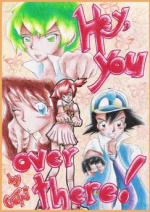 Cover: Hey, you over there!