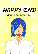 Cover: Happy End