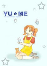 Cover: Yu & Me - Do you believe in angels?