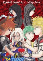 Cover: Kingdom Hearts 2 - Sakujo suru