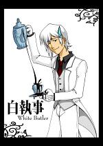 Cover: 白執事 - White Butler -