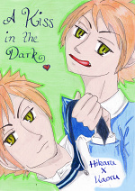Cover: A Kiss in the Dark