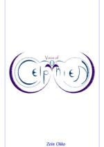 Cover: Voice of Celphien