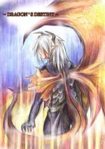 Cover: ~Dragon's Destiny~  01 : Awakening