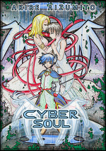 Cover: Cyber Soul