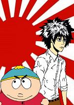 Cover: Cartman in Japan