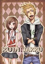 Cover: Kuin to Jakku