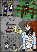 Cover: Dreams About Fairies