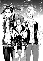 Cover: Nachteule [blueprint] 2015