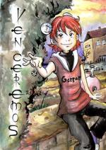 Cover: Venceremos (CIL 2005)