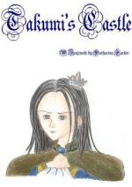 Cover: Takumi's Castle