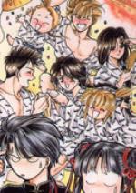 Cover: Hinter den Kolissen von Fushigi Yuugi