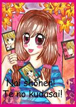 Cover: No boys please!