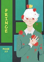 Cover: Prinz