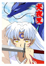 Cover: Sengoku-Jidai Chronicles (Re-upload)