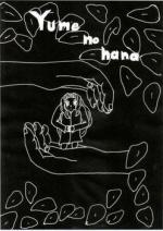 Cover: Yume no hana