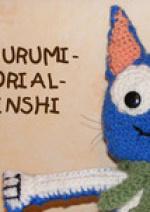 Cover: How to ... Amigurumi