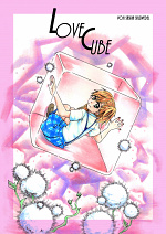 Cover: Love Cube