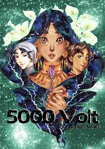 Cover: 5000 Volt