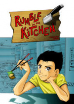 Cover: Rumble in the Kitchen [Kappa Maki Preview]
