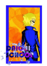 Cover: Daichi school