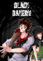 Cover: Black Bakery