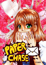 Cover: Paper Chase