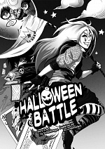 Cover: Halloween Battle