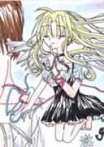 Cover: ~*Anata ga suki dezu*~