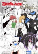 Cover: ~Beyblade Shadow~ 1.Staffel [Shadow of Bit Beast]