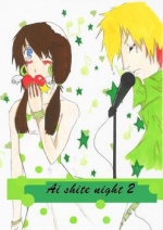 Cover: LOVE ME KNIGHT