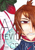 Cover: A Devils Cry