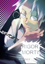 Cover: [RIGORMORTIS] encore